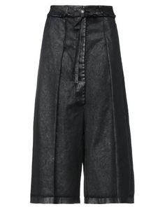 Укороченные брюки LA Haine Inside US