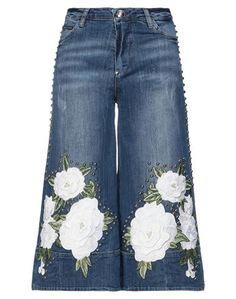 Укороченные джинсы Philipp Plein