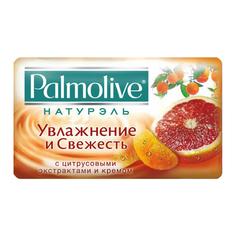 Мыло Palmolive Натурэль Увлажнение и свежесть с цитрусовыми экстрактами и кремом 150 г