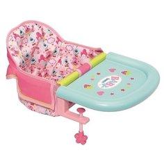 Zapf Creation Подвесной стульчик для кормления Baby Born (825-235) розовый/голубой