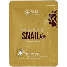 Маска-перчатки AsiaKiss Интенсивно увлажняющая Snail, 1 пара 27 г
