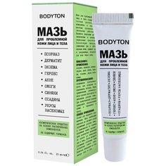 Bodyton / мазь для проблемной кожи лица, тела и головы(псориаз,дерматит,экзема,акне,герпес,ожоги,ссадины),10мл