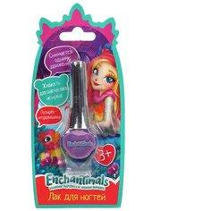 Косметика для девочек Милая Леди Энчантималс, лак для ногтей, фиолетовый, блистер (52628-ENS)