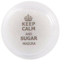 Masura Блестки для дизайна ногтей «Светоотражающий сахар», 4,5 г