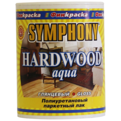 Лак Финкраска Symphony Hardwood Aqua глянцевый полиуретановый бесцветный 2.7 л