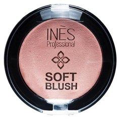 Ines Cosmetics румяна Soft Blush 2