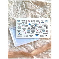 Слайдер (водные наклейки) для дизайна ногтей FN082 Слова FOR Nails