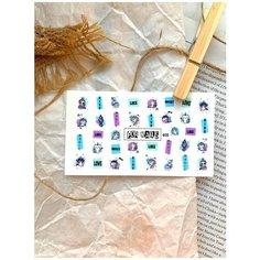 Слайдер (водные наклейки) для дизайна ногтей FN405 Единорог Слова FOR Nails