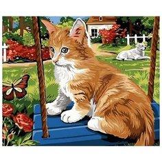 """Картина по номерам """"Рыжий котик на качели"""", 30х40 см Цветной"""