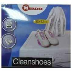Мешок для стирки Metaltex 40.53.99 обуви кроссовок в стиральной машине