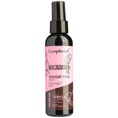 Rich Hair Care Эликсир-уход для волос Интенсивная защита и блеск MACADAMIA OIL, 125мл Compliment