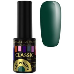 Гель-лак для ногтей GIORGIO CAPACHINI Classic, 7 мл, 323