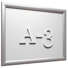 Рамка Attache А3, настенная, алюминиевая с клик-профилем, 25 мм