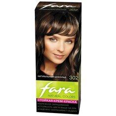Fara Natural Colors стойкая крем-краска для волос, 302 Натуральный шоколад