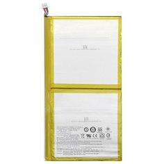 Аккумуляторная батарея для для планшета Acer Iconia Tab A3-A40