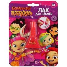 """Косметика для девочек Милая леди """"Сказочный патруль"""" Лак для ногтей, 5мл, оранжевый"""
