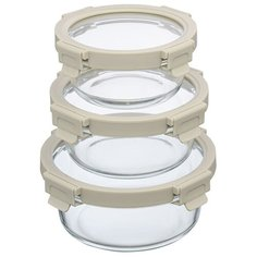 Набор из 3 круглых контейнеров для еды светло-бежевый Smart Solutions
