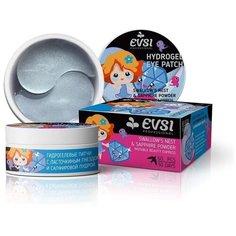 EVSI Гидрогелевые патчи для кожи вокруг глаз с ласточкиным гнездом и сапфировой пудрой Swallow's Nest & Sapphire Powder Hydrogel Eye Patch, 60 шт.