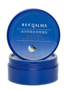 Омолаживающие гидрогелевые патчи с ласточкиным гнездом Qalma Birds Nest Aqua Eye Patch