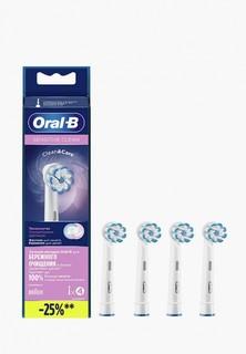 Комплект насадок для зубной щетки Oral B