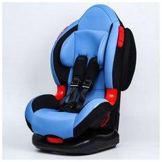 Крошка Я Удерживающее устройство для детей Крошка Я Round Isofix гр. I/II, Blue