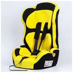 Крошка Я Удерживающее устройство для детей Крошка Я Multi, гр. I/II/III, Yellow