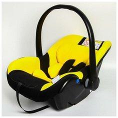 Крошка Я Удерживающее устройство для детей Крошка Я Safe +, гр. 0+, Yellow