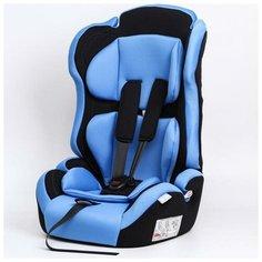 Крошка Я Удерживающее устройство для детей Крошка Я Multi, гр. I/II/III, Blue