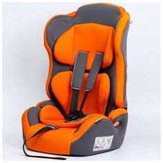 Крошка Я Удерживающее устройство для детей Крошка Я Multi, гр. I/II/III, Orange Gray