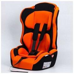 Крошка Я Удерживающее устройство для детей Крошка Я Multi, гр. I/II/III, Orange Black