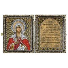 Набор для вышивания Нова Слобода СА №01 Православный складень с молитвой 7109 СвМцТатиана (Татьяна) Римская 9.5 х 12 см 1 шт. Nova Sloboda