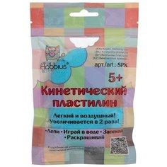 Hobbius Кинетический пластилин SPX 75 г ( в пакете с еврослотом ) 1 цв№07 голубой 3 шт.