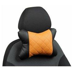 """Подушка под шею """"ромб"""" (Экокожа) Черный,оранжевый / RPOD001032 АВТОПИЛОТ"""