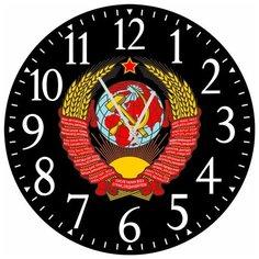 SvS Настенные часы SvS 4002330 Пролетарии всех стран, обьединяйтесь СВС