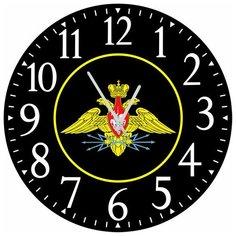 SvS Настенные часы SvS 4002336 Двухглавый орел СВС