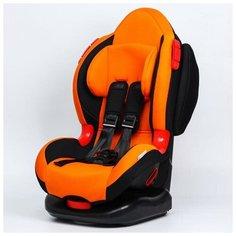 Крошка Я Удерживающее устройство для детей Крошка Я Round Isofix гр. I/II, Orange Black