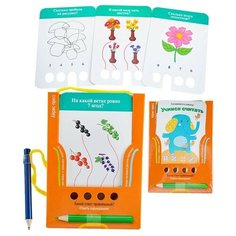 Проверяй-ка. Готовимся к школе. Учимся считать (Игра с карандашом). Новый дизайн Куликова Е.Н. АЙРИС пресс