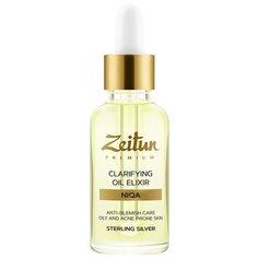Zeitun Premium Clarifying Oil Elixir NIQA Преображающий масляный эликсир для проблемной кожи лица с серебром, 30 мл Зейтун