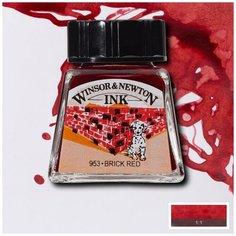 Тушь W&N Drawing Ink, 14 мл, кирпично-красный Winsor Newton WN1005040