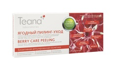 Сыворотка для лица Teana Stress Control Berry Care Peeling Serum, 20 мл