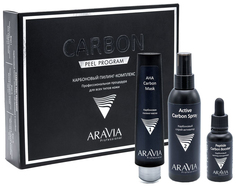 Пилинг для лица ARAVIA Carbon Peel Program