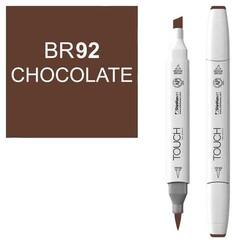 Маркер Touch Brush двухсторонний на спиртовой основе Шоколадный 092 коричневый