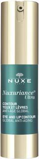 Комплексный антивозрастной гель-уход для контура глаз и губ NUXE NuxurianceUltra 15 мл