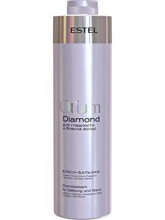 Бальзам ESTEL PROFESSIONAL OTIUM DIAMOND для гладкости и блеска волос 1000 мл