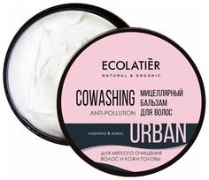 Бальзам для волос Ecolatier Urban Моринга и кокос 380 мл