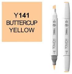 Маркер Touch Brush двухсторонний на спиртовой основе Желтый лютик 141 желтый