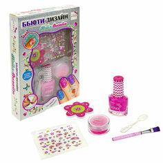 Набор для дизайна ногтей Lukky. Нэйл-Дизайн, цвет: ярко-розовый Lukky