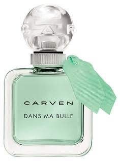 Парфюмерная вода Carven Dans Ma Bulle Eau 35 мл