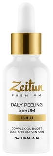 Пилинг для лица Zeitun Lulu 30 мл Зейтун