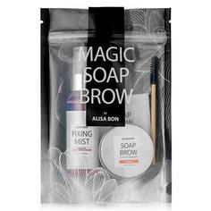 Набор для макияжа AlisaBon Magic Soap Brow, апельсин